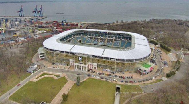 Стадион Черноморец официально выставлен на аукцион