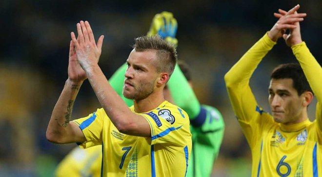 Марокко – Україна: українська делегація вирушила на матч