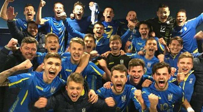 Сборная Украины U-19 узнала соперников на Евро-2018