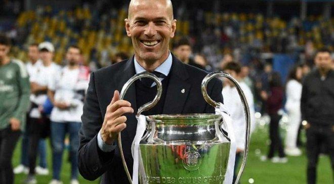 Зидан покинул Реал – главный тренер подал в отставку