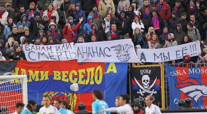 Россия обвиняется в увеличении расистских скандирований на стадионах