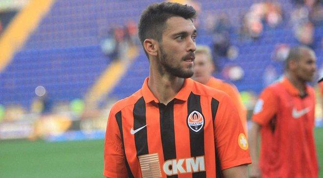 Феррейра прибыл в Лиссабон для подписания контракта с Бенфикой