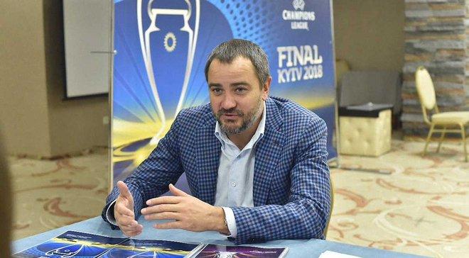 Мадрид и Стамбул могут равняться на Киев по проведению финала ЛЧ, – Павелко