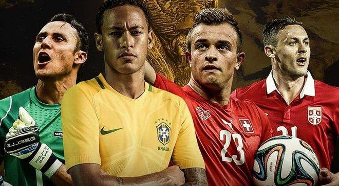 Прев'ю ЧС-2018, група E: Бразилія, Швейцарія, Коста-Ріка, Сербія – все, що треба знати