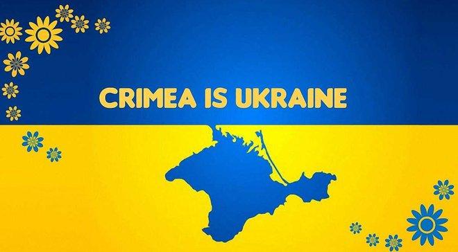 Британская The Times напечатала карту Российской Федерации  сКрымом— посольство Украины