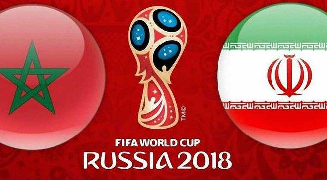 Марокко – Иран: прогноз на матч чемпионата мира-2018