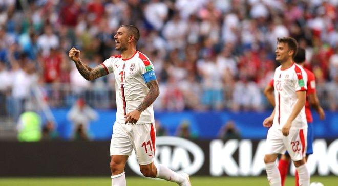 Коста-Рика – Сербия – 0:1 – видео гола и обзор матча