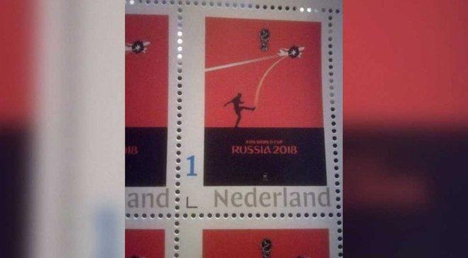У Нідерландах вийшла поштова марка з зображенням українського художника Єрмоленка про ЧС-2018
