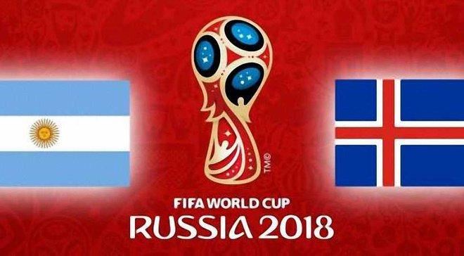 Аргентина – Ісландія: прогноз на матч чемпіонату світу-2018