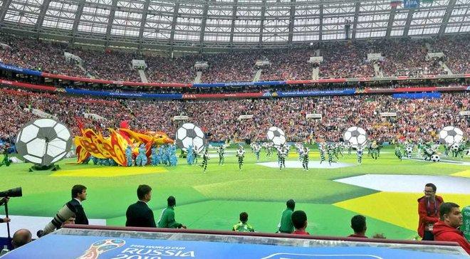 ЧС-2018: на церемонії відкриття був присутній фанат з прапором України