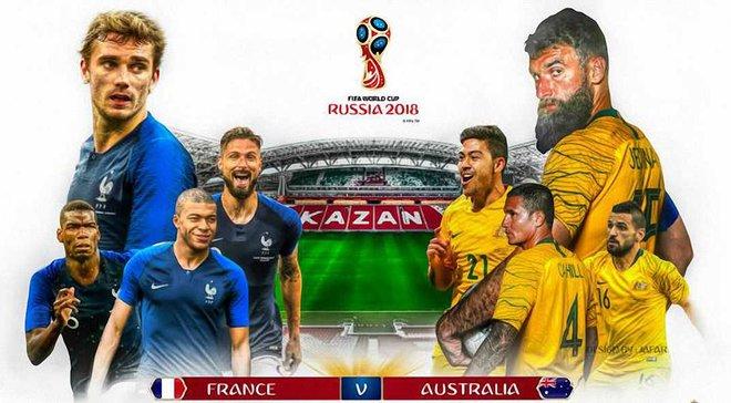 Франция – Австралия: анонс матча ЧМ-2018