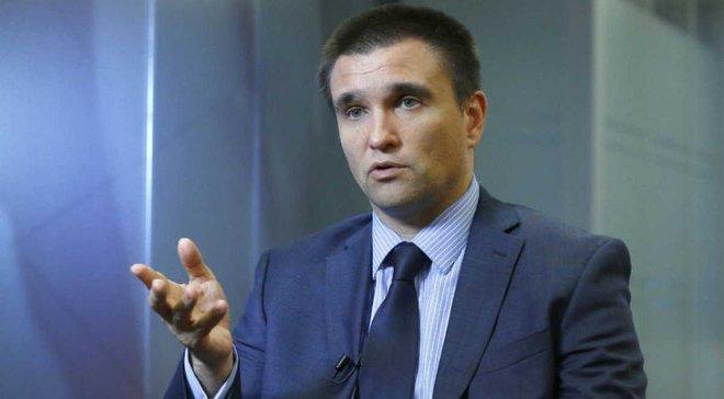 ЧС-2018: Клімкін налаштований зіпсувати в Росії футбольне свято