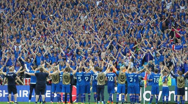 Аргентина – Исландия: фанаты исландцев в Москве провели репетицию своего знаменитого клича