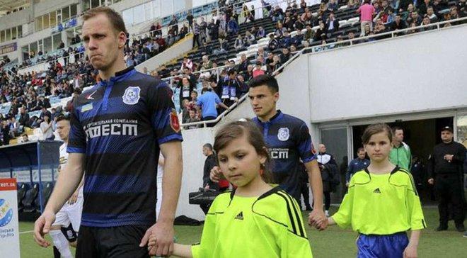 Чорноморець проведе без глядачів перший виїзний матч сезону 2018/19