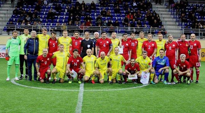 Сборная Украины обыграла Грузию в матче легенд