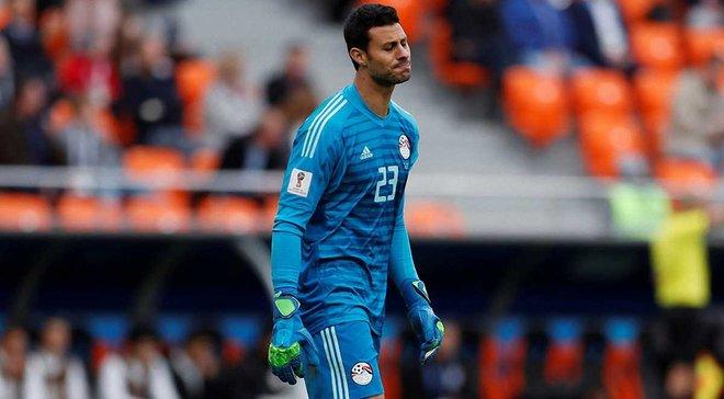 ЧМ-2018: Голкипер сборной Египта Эль-Шенави отказался от награды лучшего игрока матча