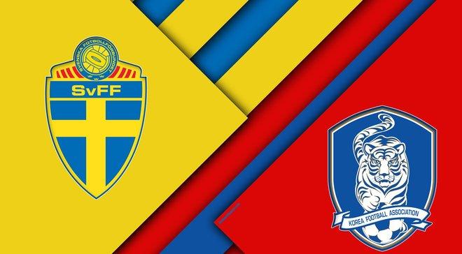Швеция – Южная Корея: прогноз на матч чемпионата мира-2018