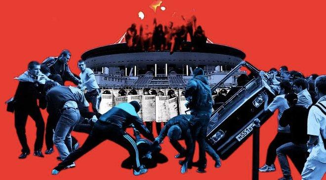"""Російські хулігани підготувались до """"фестивалю насильства"""" на ЧС-2018, – ЗМІ"""