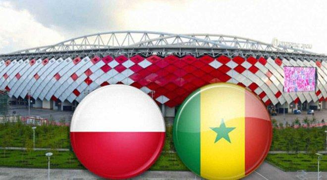 Польща – Сенегал: прогноз на матч ЧС-2018