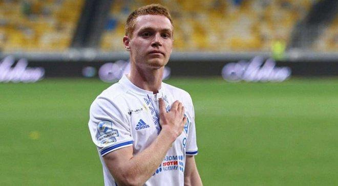 Цыганков – лучший игрок Динамо в сезоне 2017/18