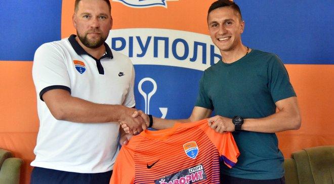 Полегенько стал игроком Мариуполя