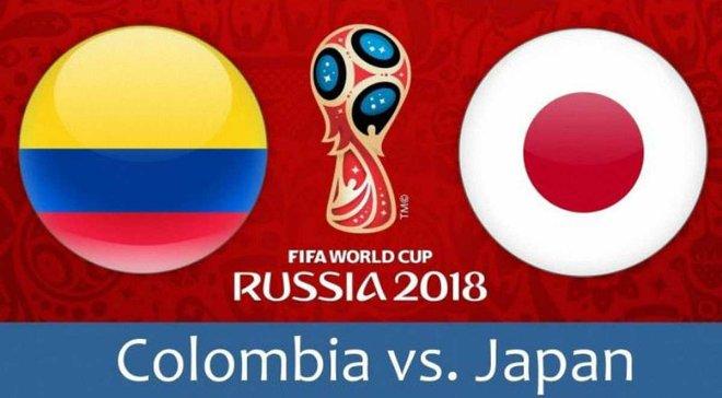 Колумбия – Япония: прогноз на матч ЧМ-2018