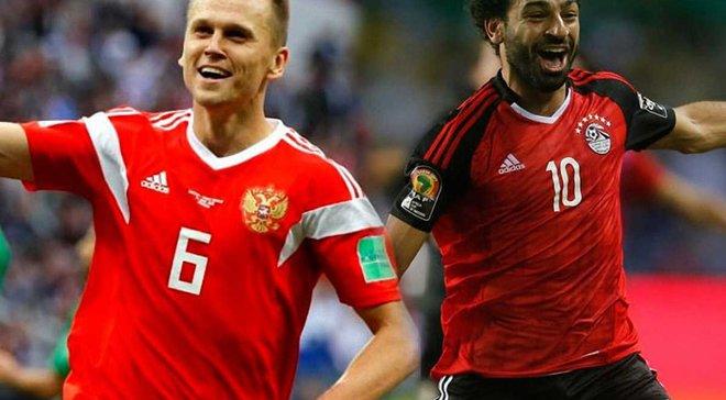 Россия – Египет: анонс матча ЧМ-2018
