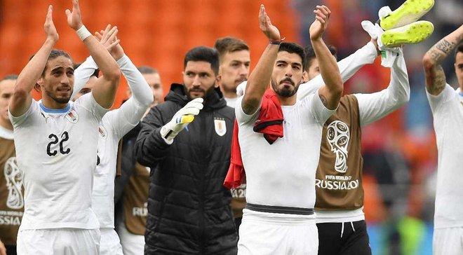 Уругвай – Саудівська Аравія: прогноз на матч ЧС-2018