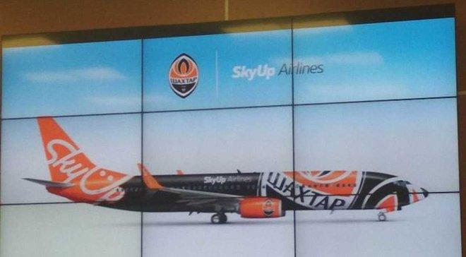 Шахтар співпрацюватиме з авіакомпанією, яка презентувала літак в кольорах клубу