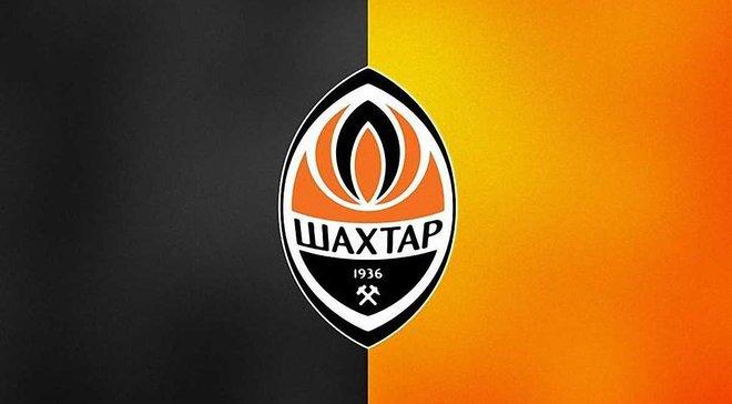 Шахтар призначив нового фахівця у тренерський штаб