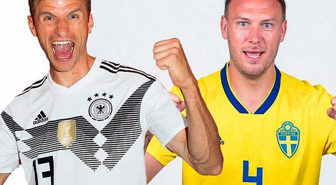 Німеччина – Швеція: анонс матчу ЧС-2018