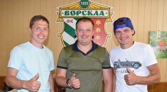 Ребенок та Сапай продовжили контракти з Ворсклою