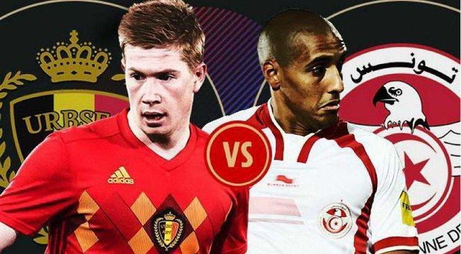 Бельгия – Тунис: анонс матча ЧМ-2018