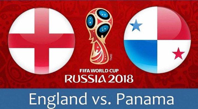 Англія – Панама: прогноз на матч ЧС-2018