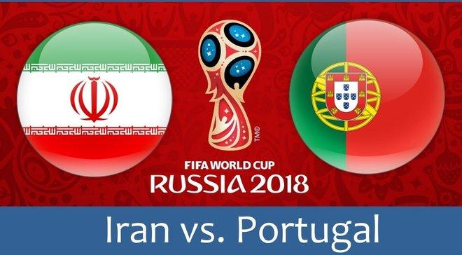 Іран – Португалія – 1:1 – відео голів та огляд матчу