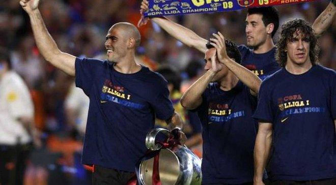 Экс-голкипер Барселоны Вальдес начал карьеру тренера в команде, связанной с Реалом