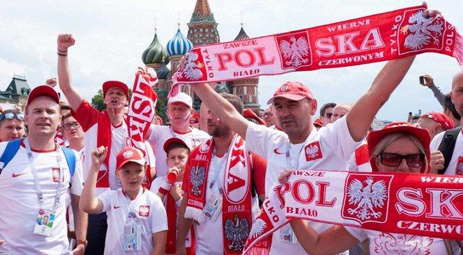 ЧМ-2018: ФИФА наказала Польшу за политический баннер