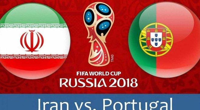 Іран – Португалія: прогноз на матч ЧС-2018