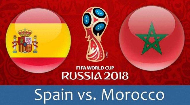 Испания – Марокко: прогноз на матч ЧМ-2018