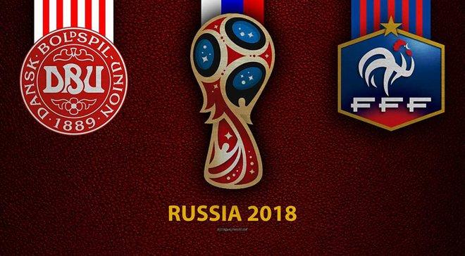 Данія – Франція: прогноз на матч чемпіонату світу-2018