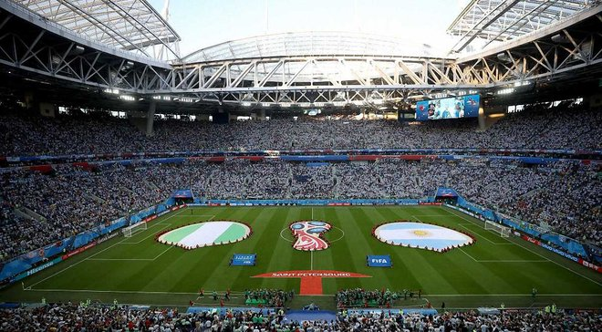 Нигерия – Аргентина: онлайн-трансляция матча ЧМ-2018 – как это было