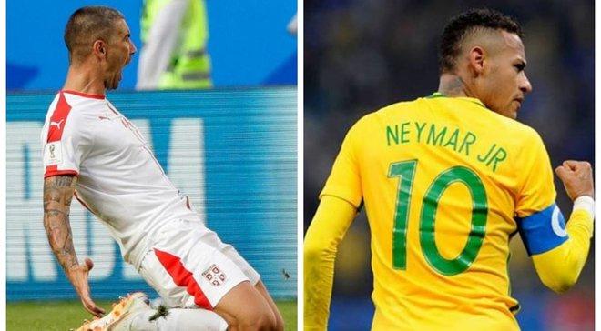 Сербия – Бразилия: онлайн-трансляция матча ЧМ-2018 – как это было