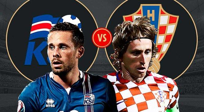 Исландия – Хорватия: онлайн-трансляция матча ЧМ-2018 – как это было