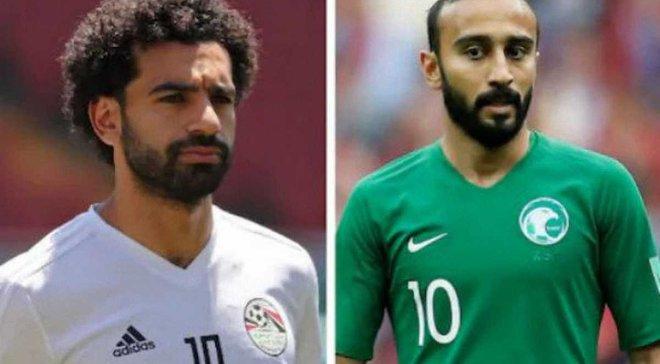 Саудовская Аравия – Египет: онлайн-трансляция матча ЧМ-2018 – как это было