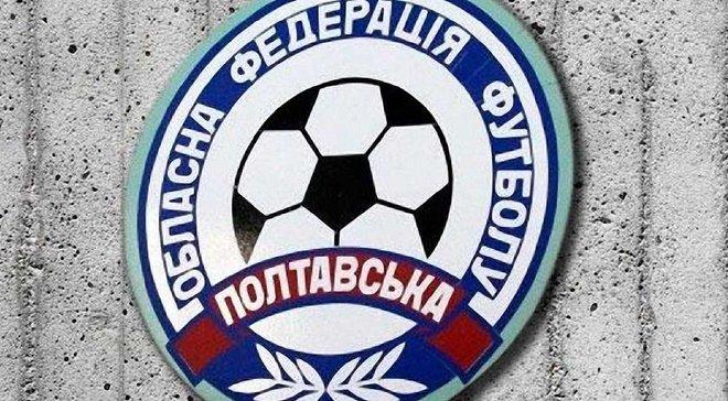 В матчі чемпіонату Полтавщини невідомі стріляли з автомата