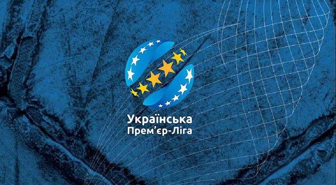 Більшість клубів проголосували за Чорноморець, який погодився грати в УПЛ