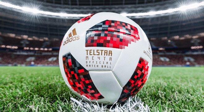 """""""Мрія"""", – Аdidas офіційно представила м'яч, яким гратимуть у плей-офф ЧС-2018"""