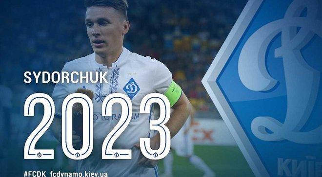 Сидорчук підписав новий контракт з Динамо