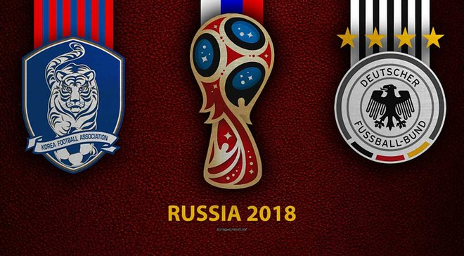Південна Корея – Німеччина: прогноз на матч чемпіонату світу-2018