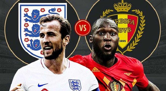 Англія – Бельгія: анонс матчу ЧС-2018